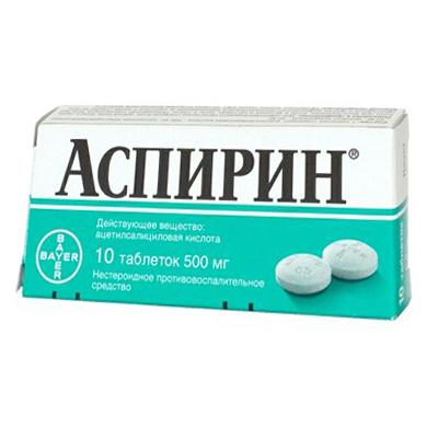 Аспирин Ацетилсалициловая кислота Инструкция Побочные эффекты Отзывы