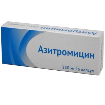 Азитромицин Инструкция Побочые эффекты Отзывы