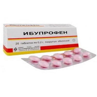Ибупрофен как выглядит фото упаковки