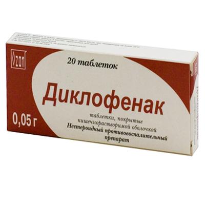 Диклофенак таблетки и амплуы Инструкция Побочные эффекты Отзывы