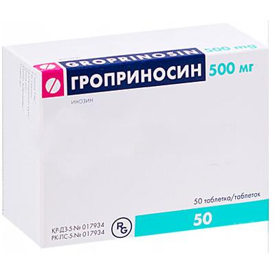 Гропринозин Инструкция Побочные