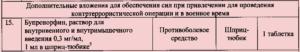 КИМГЗ - вложение 2