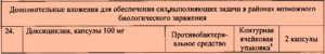 КИМГЗ - вложение 6