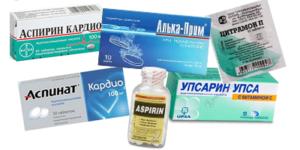 препараты аналоги аспирина